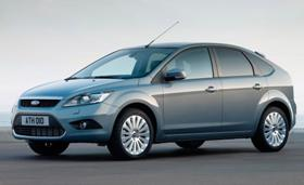Rent a car today  - Ford Focus